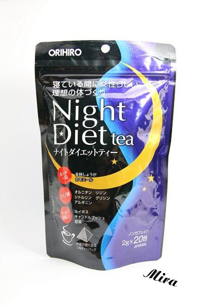 Thân hình thon gọn với Orihiro Night Diet Tea