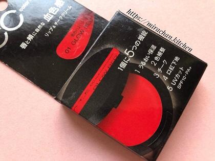 Son dưỡng môi và má hồng của Nhật