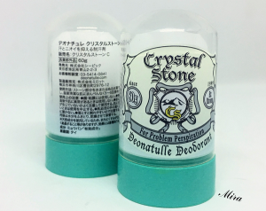 Deonatulle Crystal Stone