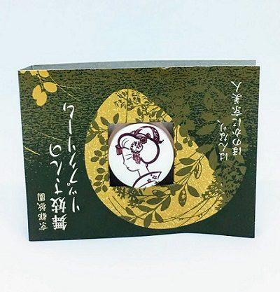 Maiko's Lip Cream - Lip Stopper Cream 4.5 g ( lavender)