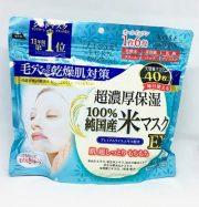 Mask gạo Kose clearturn - siêu dưỡng ẩm