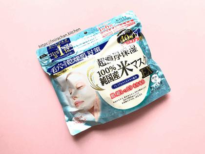 Mặt nạ cám gạo Kose
