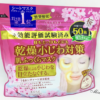 Kose Clearturn Sakura Essence Mask