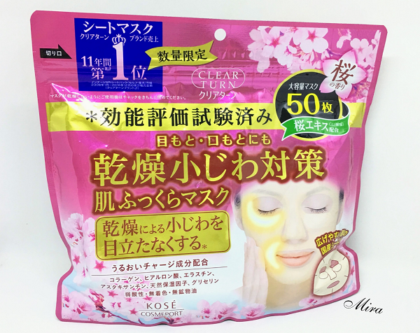Kose Clearturn Sakura Essence Mask