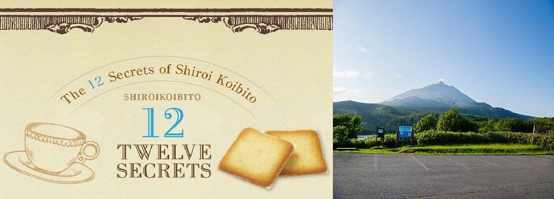 Bí mật thứ tư của Shiroi Koibito