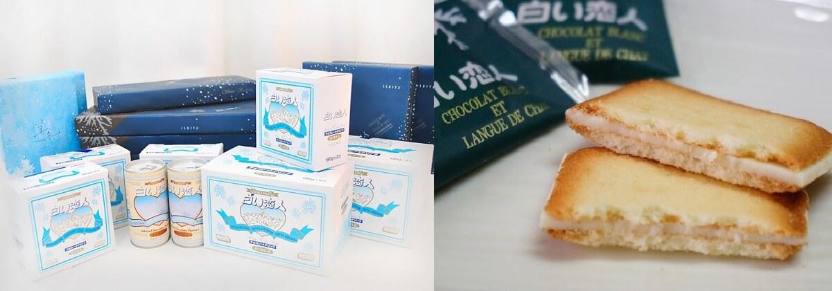 Bí quyết của bánh Shiroi Koibito