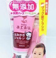 Kem đánh răng cho bé Arau Baby