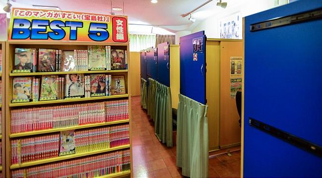 Manga Cafes