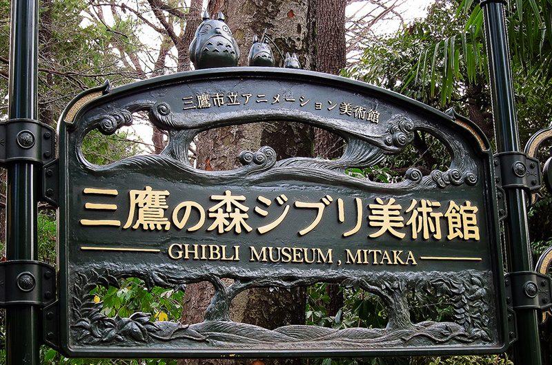 bảo tàng Studio Ghibli