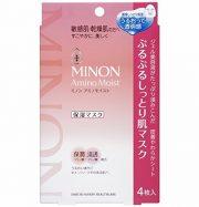 MINON Amino Moist Face Mask