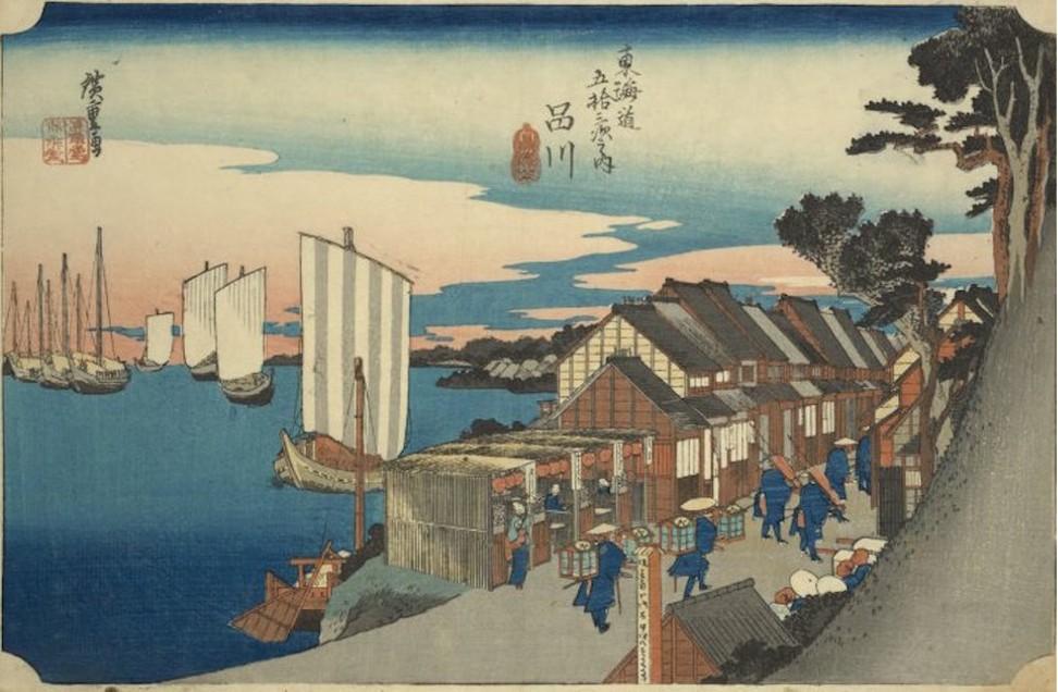 Tokyo thời xưa