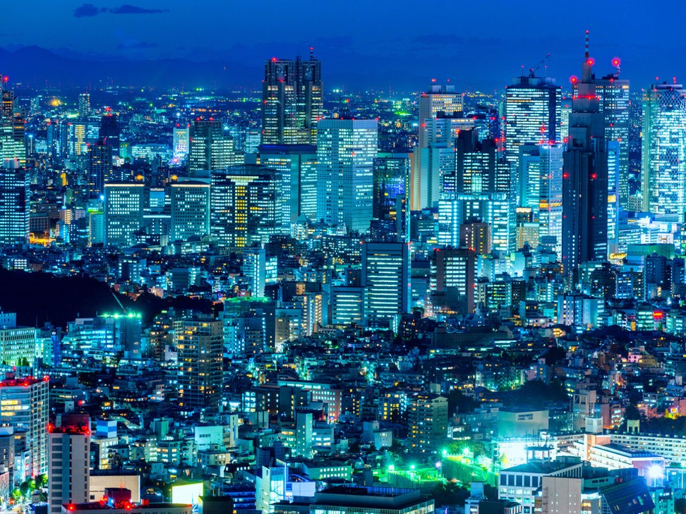 Tokyo hiện nay