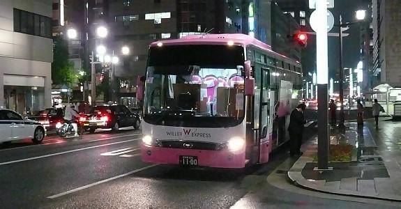 xe buýt xuyên đêm tại Nhật