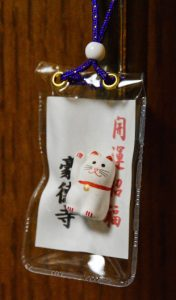 Good Luck Cat omamori