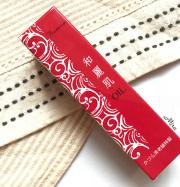Kazurasei Premium Tsubaki Oil - Tinh dầu dưỡng da chống lão hóa từ chiết xuất hoa trà cao cấp của Kazurasei, 20ml