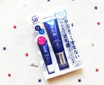 dưỡng da kiểu Nhật - emulsion