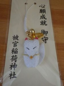 Kitsune Wallet Protection