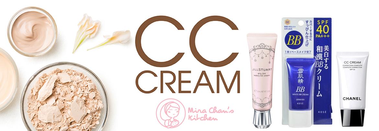 CC Cream của nhật