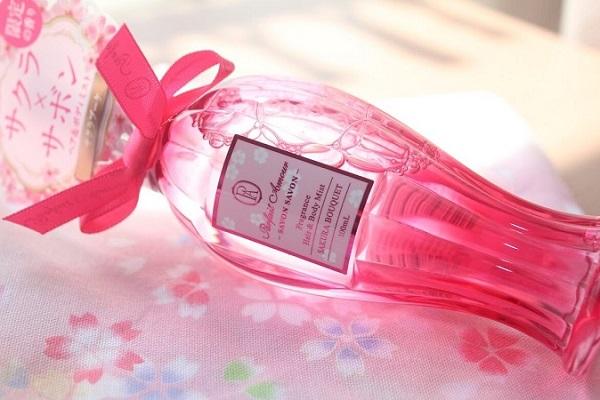 sữa dưỡng thể Sakura