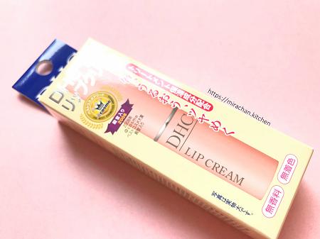 Son dưỡng môi của Nhật