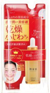 Hadabisei Wrinkle Care Facial Serum