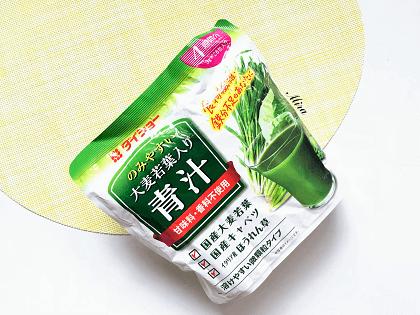 Bột rau xanh Daisho Aojiru
