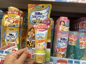 Fumakilla Tenshino Gel Skin Vape Premium