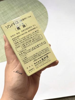 Kem mỡ ngựa Son Bahyu
