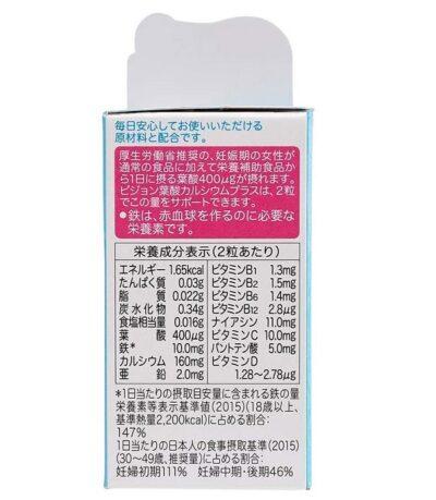 Thuốc Pigeon cho bà bầu của Nhật
