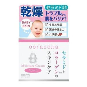 meishoku ceracolla moisture cream