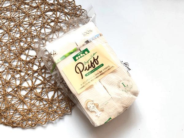 Bông trang điểm dưỡng da từ sợi Cotton Organics, 120 miếng