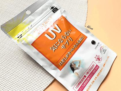 Viên uống chống nắng Five UV Nhật Bản