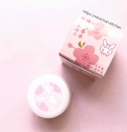 Sakura Solid Perfume