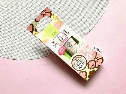Sana Maikohan Sakura BB cream