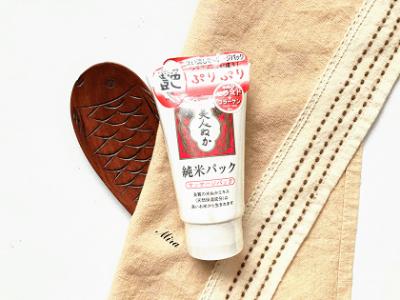 Mặt nạ cám gạo Bijin Nuka giúp dưỡng ẩm và trắng da