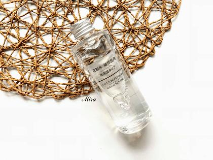 Nước hoa hồng Muji Light Toning Water High Moisture for sensitive skin