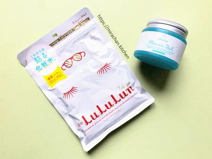 Kem dưỡng Lululun