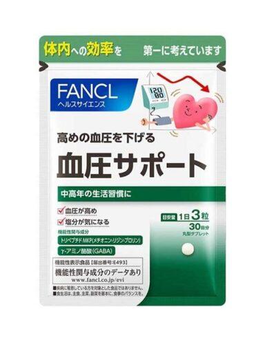 Viên điều hoà huyết áp Fancl