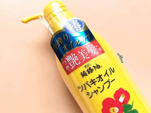 Dầu gội chiết xuất tinh dầu hoa trà Kurobara Tsubaki