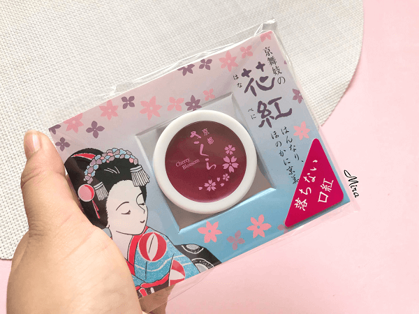 Sakura Lipstick for Geisha