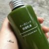 Sữa dưỡng ẩm Muji từ thảo mộc hữu cơ