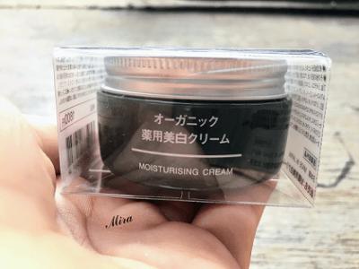 Kem dưỡng ẩm trắng da Muji từ chiết xuất thảo mộc hữu cơ