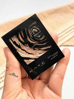 Phấn mắt Kate Tokyo Dark Rose