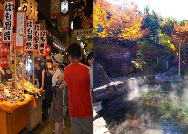 du lịch khám phá Tokyo
