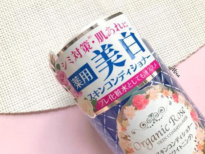 Nước hoa hồng dưỡng trắng Meishoku Organic Rose