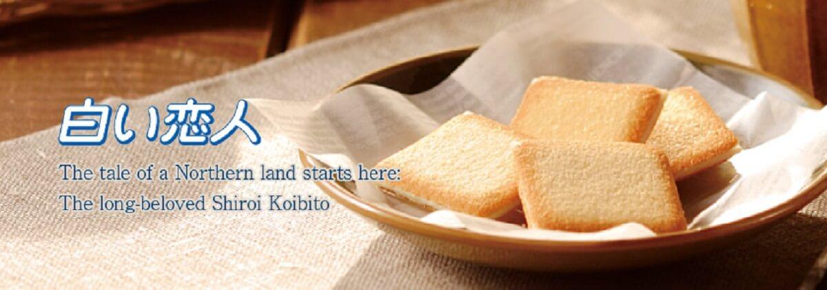 Bánh ngon của Nhật Bản