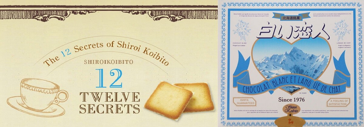 Bánh Shiroi Koibito
