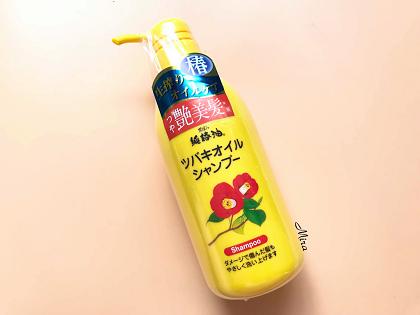 Bộ dầu gội xả Lux Luminique Sakura Dream