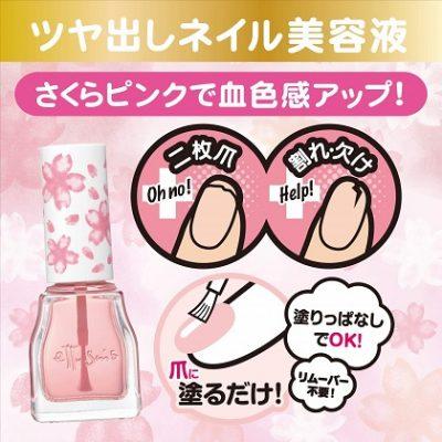 Ettusais Quick Care Coat Sakura