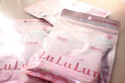 Premium Sakura Lululun Mask